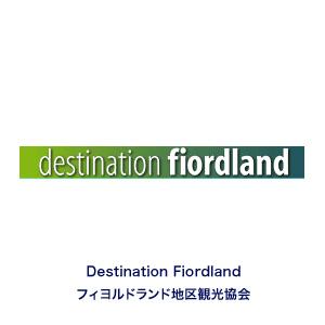 Destination Fiordland